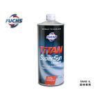 欧州車向けエンジンオイル FUCHS フックス Hyper TITAN SuperSyn LongLife 5W-40 SM/CF 1L No.13975