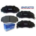 NSX NA1 アケボノ フロント ブレーキパッド