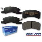 タントカスタム L375S アケボノ フロント ブレーキパッド