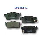 ソニカ L405S L415S アケボノ フロント ブレーキパッド AN-683WK