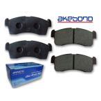 キャリイ DA63T H14/5〜 アケボノ フロント ブレーキパッド