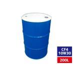ドラム缶 ディ−ゼル専用エンジンオイル CF4 10W30 容量200L