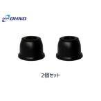 大野ゴム工業   OHNO   ポールジョイントカバー  ダストカバーブーツ  DC1635