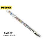 NWB グラファイト ワイパー ラバー 替えゴム DW40GN