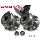 レガシィ ツーリングワゴン BP5 H14.12〜H21.05 BPE H15.06〜H21.02 GMB リア ハブベアリング GH33110L 2個セット 送料無料