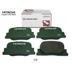 ビスタ AZV50 AZV55 AZV50G AZV55G 日立 ブレーキパッド リア 4枚セット HT019