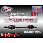 タント L350S 03/11〜07/06 リビルト ドライブシャフト 運転席側 ジャパンリビルト JD1211R