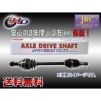 タント L375S 07/12〜12/09  リビルト ドライブシャフト 運転席側 ジャパンリビルト JD1214R