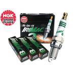 三菱 トッポBJ H41A H46A NGK 高熱価プラグ IRIMAC8 3755 4本セット 送料込