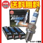 ホンダ アコードワゴン CF6 CF7 NGK 高熱価プラグ IRIWAY7 4558 4本セット 送料込