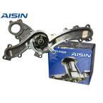 エスティマ GSR50W GSR55W H18.01〜 ウォーターポンプ
