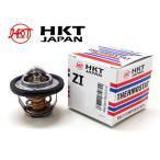 エブリィ ワゴン DA64W H17/08〜H27/02 サーモスタット パッキン付 ZI44DX-88P HKT エイチケーティー 温度調節 型式OK