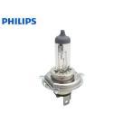PHILIPS Automotive Lighting 純正補修用バルブ H4 12V用