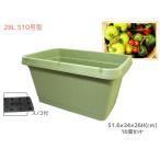 ショッピングプランター 野菜 プランター 菜園 プランター 28L 510型 16個セット 51.6×34×26H(cm) 深型 鉢 グリーン スノコ付 アイカ aika 法人のみ配送 送料無料