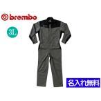 Brembo メカニックスーツ BR-5400 3L 名入れ無料 つなぎ 作業着 ブレンボ 丸鬼商店 ROUND ONI メーカー直送 送料無料