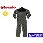 Brembo メカニックスーツ BR-5400 4L 名入れ無料 つなぎ 作業着 ブレンボ 丸鬼商店 ROUND ONI メーカー直送 送料無料
