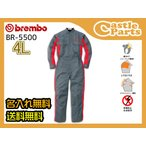 Brembo メカニックスーツ BR-5500 4L 名入れ無料 つなぎ 作業着 ブレンボ 丸鬼商店 ROUND ONI メーカー直送 送料無料