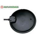 大東プレス  DAITO PRESS  アンダーミラー 三菱キャンター 93- DA-263