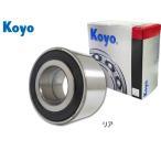 KOYO ハブベアリング リア トッポBJ ターボ H46A H47A H10.10〜H14.08 75056