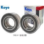 ハブベアリング スイフト ZD11S ZC21S ZC71S KOYO フロント 75107 2個セット