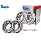 KOYO ハブベアリング フロント キャンター FB70B FB700 左右4個セット 75122/70076