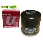 ユニオン産業 高品質オイルフィルター MC-560