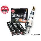 日産 スカイライン BNR34 GT-R NGK 高熱価プラグ IRITOP7 5601 6本セット 送料込
