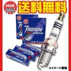 NGK イリジウム MAX プラグ ミラココア L675S L685S 3本 LKR6AIX-P 91820