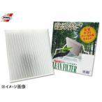 自動車用エアコン クリーンフィルター【スバル】 ステラ LA100.110F 【PC-907B】