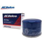ACデルコ オイルフィルター スズキ 適合純正品番 16510-84M00 1個 PF315J