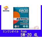 エンジンオイル Prado 5W-20 4L REPSOL レプソル