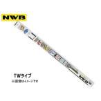NWB グラファイトワイパー 替えゴム TW5G (GR6) 375mm 幅6mm