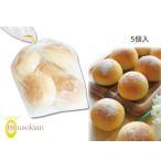 豆乳丸パン 豆乳 パン 5個入 国産大豆 100% 卵乳製品不使用 夢石庵 むせきあん 500