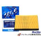 プリウス ZVW50 ZVW51 ZVW55 ZVW52 エアエレメント エアー フィルター クリーナー パシフィック工業 BlueWay AX-1806 型式OK
