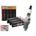 チャンピオン イリジウムプラグ 3本セット 9408 ダイハツ タント カスタム L375S L385S NA H19.12〜H26.3