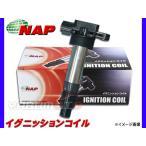 ダイレクトイグニッションコイルNAP DHDI-0003【ダイハツ】ネイキッド L750S L760S 1本〜