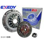 クラッチ 3点 キット コペン L880K H14/6〜H24/8 DHK016 EXEDY エクセディ カバー ディスク ベアリング 型式OK 送料無料