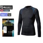 BTアウトラスト クルーネックシャツ メンズ ブラック×ブルー Lサイズ ボディタフネス インナー コンプレッションウェア JW-540