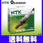 O2センサー NTK 【日産】モコ MG21S,MG22S マニホールド側
