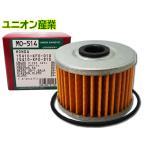 ユニオン産業 高品質オイルフィルター MO-514