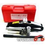 マサダ シザーズジャッキ MSJ-850 油圧式 パンタグラフ 送料無料