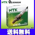 O2センサー NTK 【スズキ】アルト/ワークス HA24S,HA24V