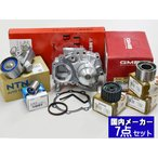 エクシーガ YA5 H20/04〜 グレード2.0i タイミングベルト セット