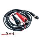 ダイワ SLPW スーパーAIRコード220