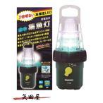 ハピソン 乾電池式LED 水中集魚灯 YF-501