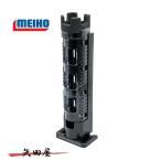 еседе█еж MEIHO еэе├е╔е╣е┐еєе╔ BM-300 Light