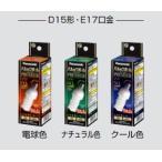 Panasonic パルックボール プレミア 電球形蛍光灯 EFD15ED/10/E17H2  クール色 EFD15ED10E17H2  パナソニック