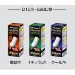 Panasonic パルックボール プレミア 電球形蛍光灯 EFD15ED/10H2 クール色 EFD15ED10H2  パナソニック