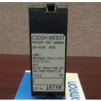 OMRON PLC C200H-ME831 オムロン