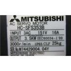 三菱 hc-sfs353b servo motor mitsubishi plc automation industrial use a1